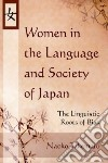 Women in the Language and Society of Japan