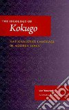 The Ideology of Kokugo