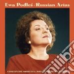 Mussorgsky Modest Pe - Canti E Danze Della Morte cd musicale di Mussorgsky modest pe