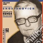 Dmitri Sciostakovic - Romanze: Integrale Vol.2 cd musicale di Dmitri Sciostakovic