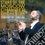 Opere Orchestrali  - Orbelian Constantine Dir  /moscow Chamber Orchestra cd musicale di Miscellanee