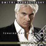 Tchaikovsky romances cd musicale di Ciaikovski pyotr il