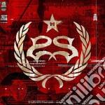 Stone Sour - Hydrograd cd musicale di Stone Sour