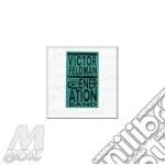 Generation band cd musicale di Victor Feldman