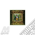 Barinya (the lady) - cd musicale di Eppler Alexander