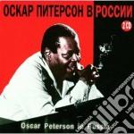 Oscar peterson in russia cd musicale di Oscar Peterson