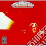 Bill Evans - The Tokyo Concert cd musicale di Bill Evans