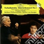 Tchaikovsky - Piano Concerto No. 1 - Karajan cd musicale di Yevgeny Kissin