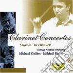 Mozart - Conc. Per Cl. - Pletnev cd musicale di PLETNEV