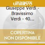 Essential verdi cd musicale di Verdi
