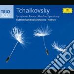 SYMPHONIC POEMS cd musicale di PLETNEV