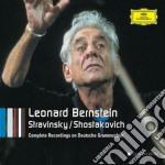 THE COMPLETE RECORDINGS cd musicale di BERNSTEIN