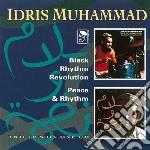 Idris Muhammad - Black Rhythm Revolution cd musicale di Idris Muhammad