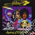 Thin Lizzy - Vagabonds Of The Western World cd musicale di Lizzy Thin
