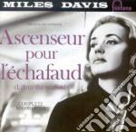 Miles Davis - Ascenseur Pour L'Echafaud cd musicale di MILES DAVIS