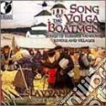 Song Of The Volga Boatmen /slavyanka: Men's Russian Chorus, Gregory Smirnov cd musicale di Miscellanee