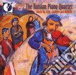 The Russian Piano Quartet /the Ames Piano Quartet cd musicale di Miscellanee