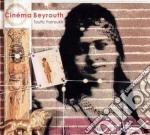 Toufic Farroukh - Cinema Beyrouth cd musicale di Toufic Farroukh