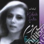 Kifak inta - cd musicale di Fairouz