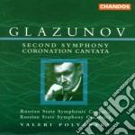 Polyansky Valeri - Russian State Symphonic Cappella - Orchestra - Glazunov - Second Symphony - Coronation Cantata cd musicale di Alexander Glazunov