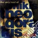 Mikis Theodorakis - Very Best Of cd musicale di Mikis Theodorakis