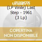 (LP VINILE) 1961 lp vinile di Step Last