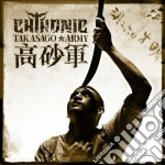 Takasago army cd musicale di Chthonic