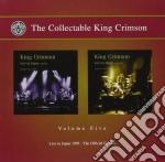 Live in japan 1995 cd musicale di Crimson King