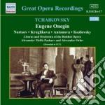 Eugenio onegin cd musicale di Ciaikovski pyotr il'