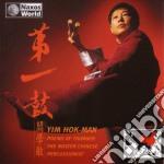 Yim Hok-man - Poems Of Thunder, Musica Per Percussioni cd musicale