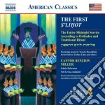 The first s'lihot cd musicale