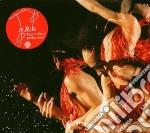 Dj Rels - Theme For A Broken Soul cd musicale di Rels Dj