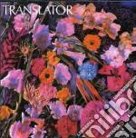 Same cd musicale di Translator
