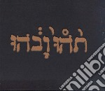 Godspeed You! Black Emperor  - Slow Riot... cd musicale di GODSPEED YOU BLACK EMPEROR