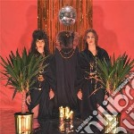 (LP VINILE) Trust now lp vinile di Rama Prince