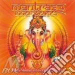 Marshall Henry - Mantras Iv - Inner Peace cd musicale di Henry Marshall