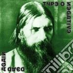 Type O Negative - Dead Again cd musicale di TYPE O NEGATIVE