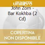BAR KOKHBA                                cd musicale di John Zorn
