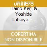 Haino Keiji & Yoshida Tatsuya - Uhrfasudhasdd cd musicale di KEIJI / TATSUYA
