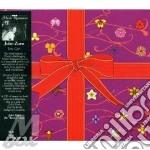 John Zorn - The Gift cd musicale di John Zorn