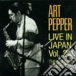 The summer knows - pepper art cd musicale di Art Pepper