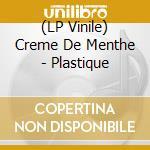 (LP VINILE) Plastique lp vinile