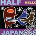 (LP VINILE) Hello lp vinile di Japanese Half
