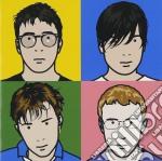 Blur - Best Of cd musicale di BLUR