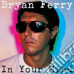 Bryan Ferry - In Your Mind cd musicale di FERRY BRIAN