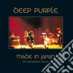 MADE IN JAPAN/REMASTERED EDITION cd musicale di DEEP PURPLE