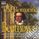 Beethoven Ludwig Van - Celebrazione Della Musica