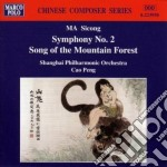 Sicong Ma - Sinfonia N.2, Song Of The Mountain Forest cd musicale di Ma Sicong