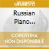 RUSSIAN PIANO SCHOOL,VOL.6