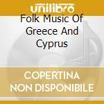 Folk mus.greece & cyprus - cd musicale di Artisti Vari